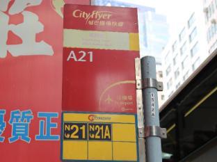New Tokyo Hostel Hong Kong - Airport Bus No. A21