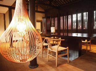 Blossom Hill Inn Zhouzhuang Seasonland