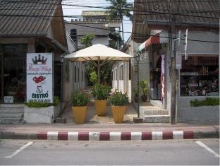 Principe Village Phuket - Entree