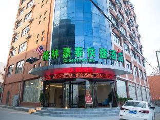 Green Tree Inn Anqing Yuexixian Wenquan Branch