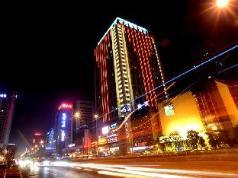 Xian Elite Hotel, Xian
