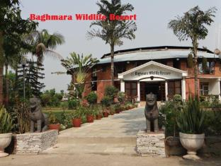 Baghmara Wildlife Resort Chitwan National Park - main building