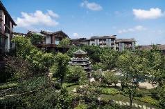 Anantara Guiyang Resort, Qiannan