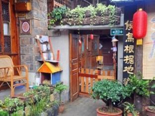 Lijiang Marquis Bird Hotel -
