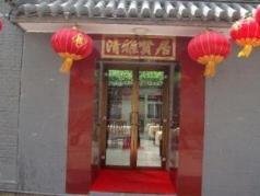 Wutaishan Resort, Taihuai