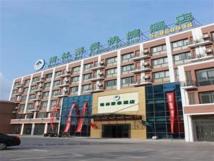 GreenTree Inn Changshu Aotelaisi Business Hotel