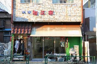 YADOYA Guesthouse Green image