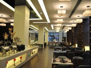Wisdom Hotel Shanghai Shanghai - Coffee Shop/Cafe