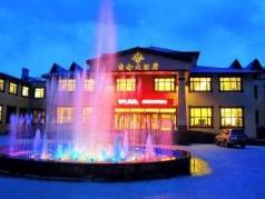Mohe Suojin Hotel, Da Hinggan Ling