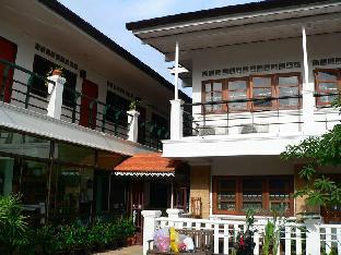 Trigong Residence 3 star PayPal hotel in Chiang Mai