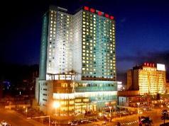 Yanji Yanbian International Hotel, Yanbian