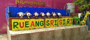 Rueang Sri Siri Guesthouse Sukhothai Sukhothai Thailand