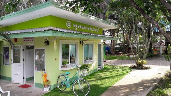 Wangnong Resort Ubon Ratchathani
