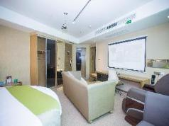 GreenTree Alliance Shenzhen Shekou Sea World Hotel, Shenzhen