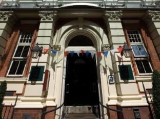 Hotel du Vin Birmingham Birmingham - Entrance
