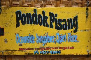 ポンドク ピサン チャンディダサ Pondok Pisang Candidasa - ホテル情報/マップ/コメント/空室検索