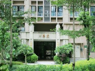 Bedom Apartment Jinjiang Wanda Plaza Branch