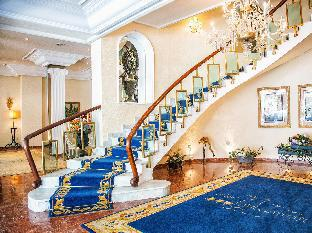 Hotel in ➦ Lanjaron ➦ accepts PayPal