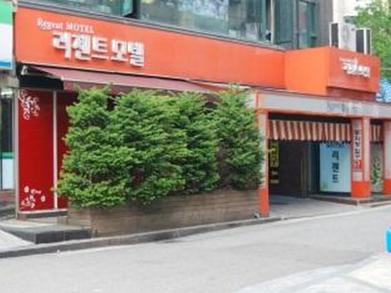 South Korea-리젠트 모텔 (Regent Motel)