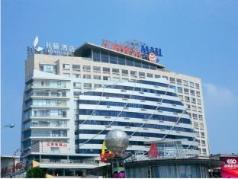 Jiaxing Leeden Hotel, Jiaxing