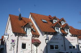 Landhotel am Muehlenwoerth