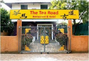 The Tea Road Restaurants & Hotel