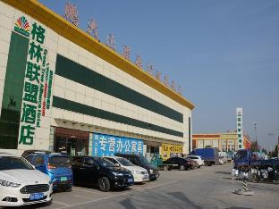 Green Alliance Langfang Xianghe County Xiushui Street Pengda Furniture City Hotel