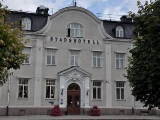 Amals Stadshotell Sure Hotel Collection by Best Western Амаль