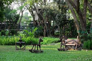 Alongkorn Farm & Resort