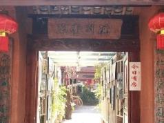 Lijiang Shu He Caotang Courtyard Inn, Lijiang