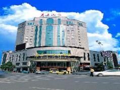 Junyi Frontier Hotel, Changsha
