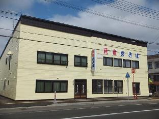 Minshuku Akiba ()