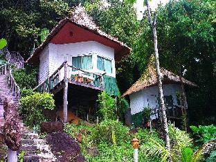 Bailan Bay Resort PayPal Hotel Koh Chang
