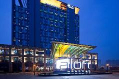 Aloft Zhengzhou Zhengdong New District, Zhengzhou