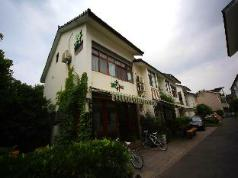 Hangzhou Ejoned Youth Hostel, Hangzhou