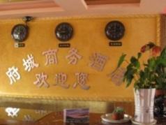 Fucheng Bussiness Hotel, Zhangjiajie