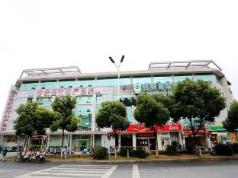 GreenTree Inn Nanjing Jiangning Zhu Shan Road Metro Station Express Hotel, Nanjing