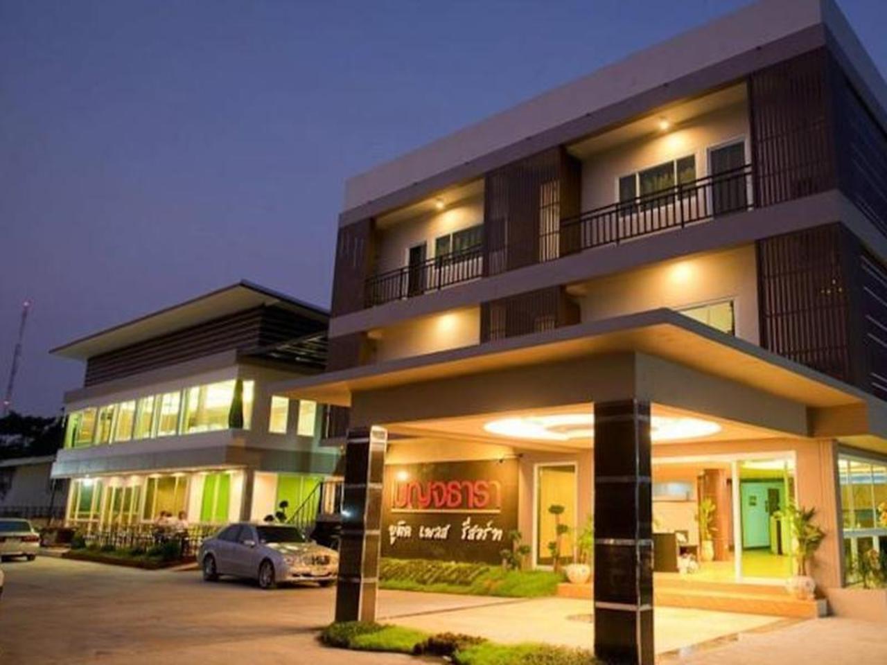 เบญจธารา บูติค เพลส รีสอร์ท (Benjatara Boutique Resort)