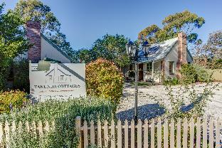 Review Tanunda Cottages Barossa Valley AU