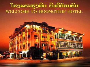 Logo/Picture:Hoong Thip Hotel