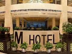 Guilin Minfeng International Hotel, Guilin