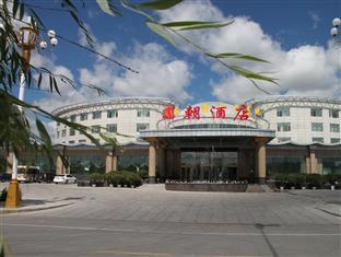 Hulun Buir Dynasty Hotel