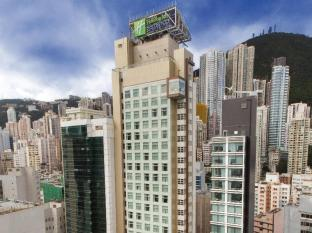 Holiday Inn Express Hong Kong Soho Hong Kong - Otelin Dış Görünümü