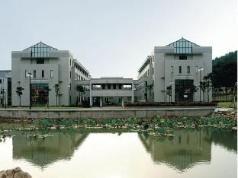 Yiwu Greeting Hotel, Yiwu