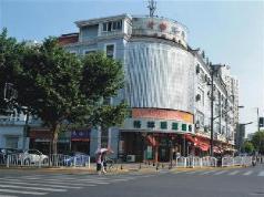 GreenTree Alliance Shanghai Fengzhuang Metro Station Hotel, Shanghai