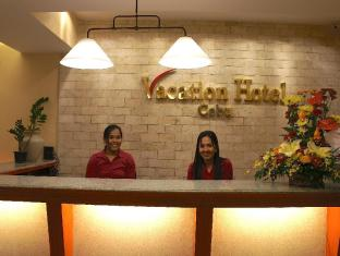 Vacation Hotel Cebu Cebu-stad - Receptie