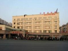 Hangzhou Silver Star Hotel, Hangzhou