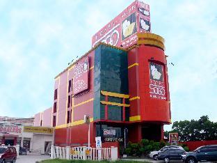 Hotel Sogo Mexico Pampanga