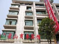 Yiwu Jingshan Business Hotel, Yiwu