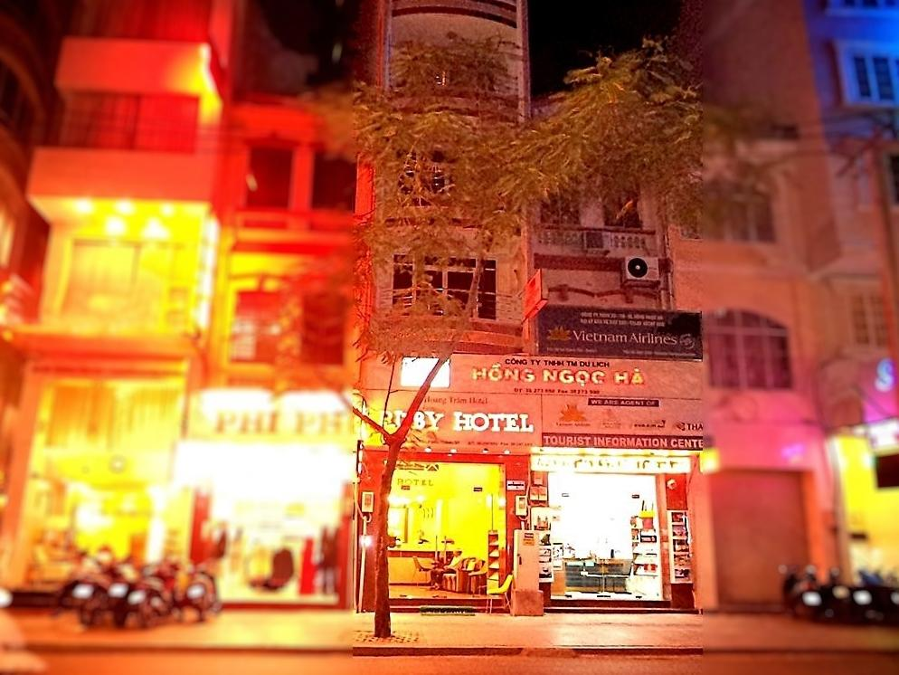 red ruby hotel ben thanh district 1  ho chi minh city  vietnam great discounted rates